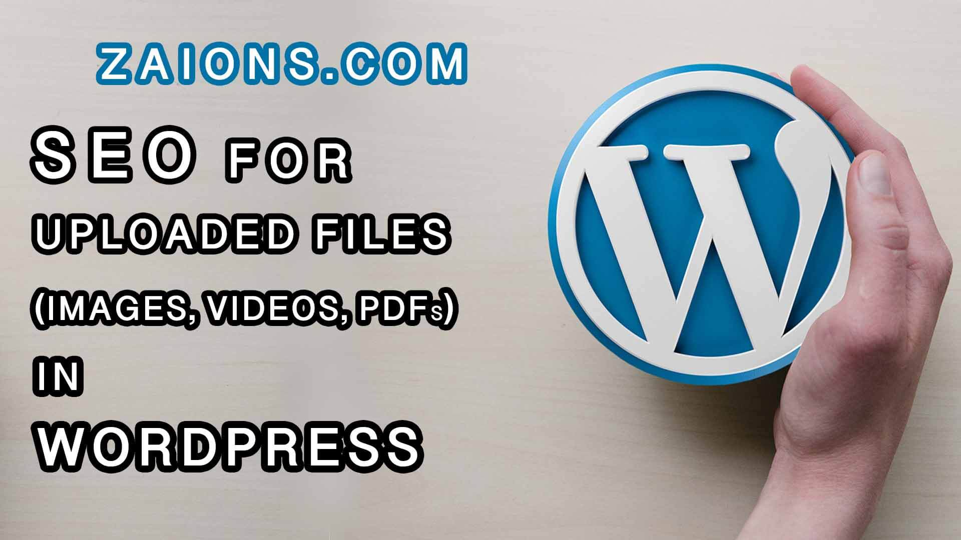 how-to-access-uploaded-files-in-wordpress-part2
