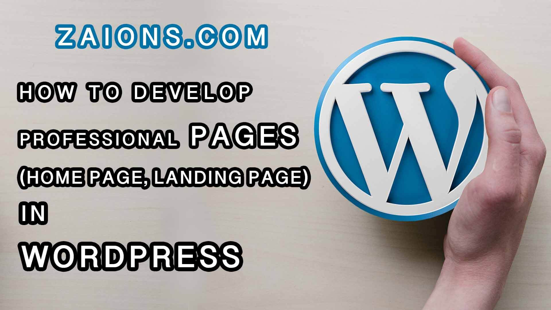 how-to-make-pages-in-wordpress-part-2-zaions.com