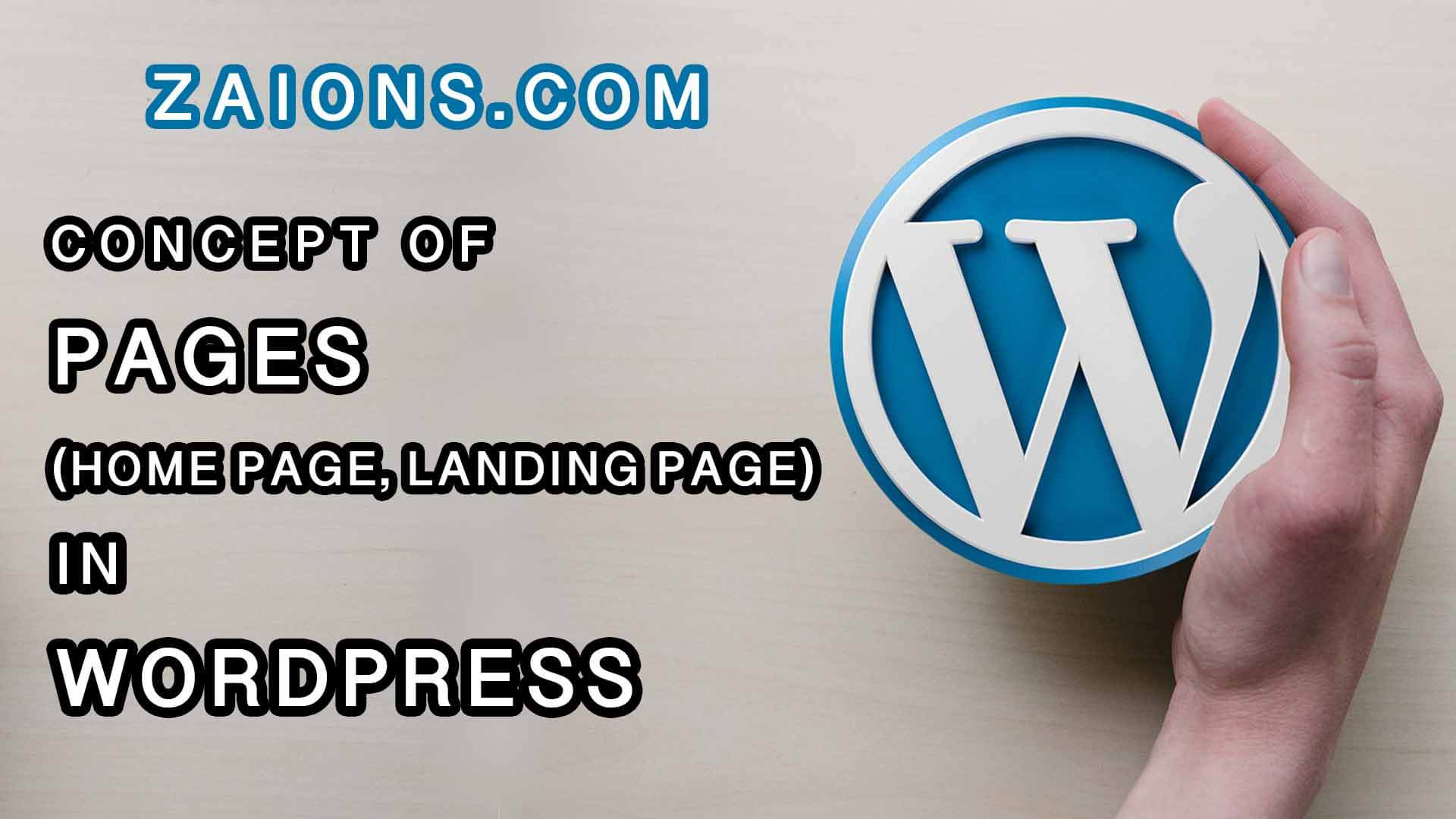 how-to-make-pages-in-wordpress-zaions.com